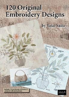 YOKO SAITO'S 120 Original Embroidery   AVAIL. AUGUST 9th