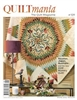QuiltMania Magazine: No. 129  Jan/Feb