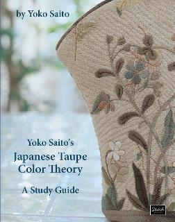 YOKO SAITO'S JAPANESE TAUPE COLOR THEORY (English)